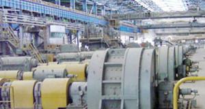 Ajaokuta Steel Complex