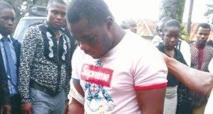 Henry Chibueze, the suspect