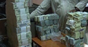 Yakubu's $9.8m, £74,000