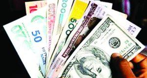 curreny exchange