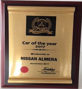 Nissan Almera Wins Car Of The Year Award In Nigeria Thecitizen